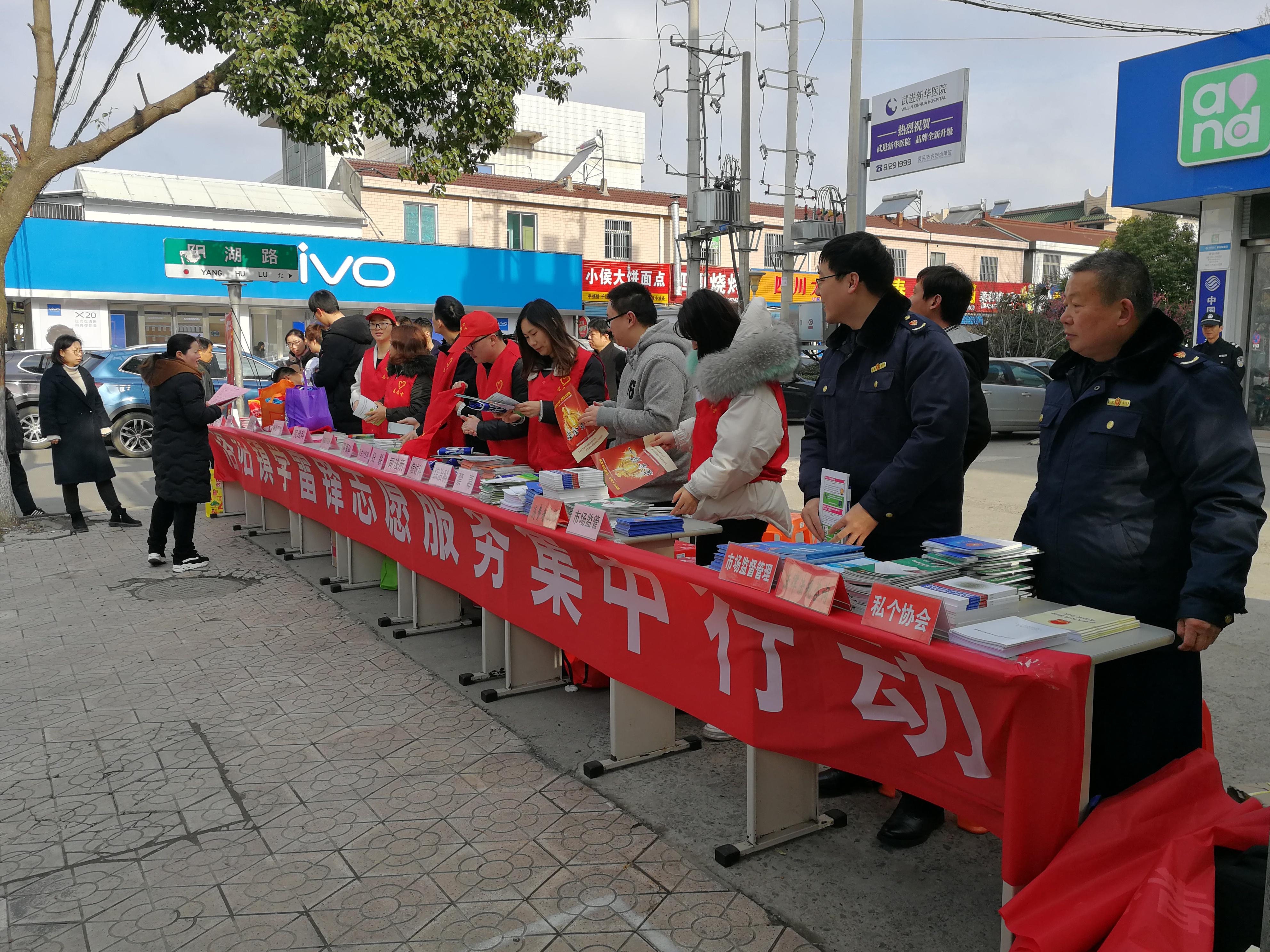 """洛阳镇积极组织开展""""学雷锋""""活动"""